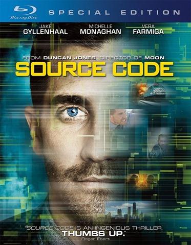 sourcecodeblurayart