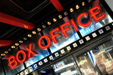 FRMfeatured_October15_box-office