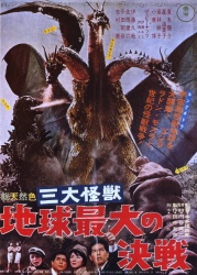 Ghidorah_the_Three-Headed_Monster_1965
