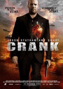 crank_ver6